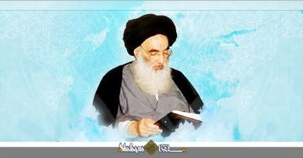 Grand Ayatollah Sistani, prière