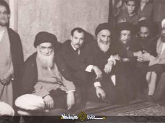 Palestine, Najaf, savants