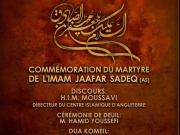 Imam Sadiq, Paris, martyre