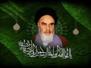 Russie, Imam Khomeiny (RA)