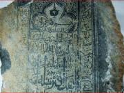 Mecque, inscriptions coraniques