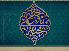 musulmans chiites