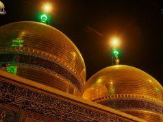 Imam Al-Jawad