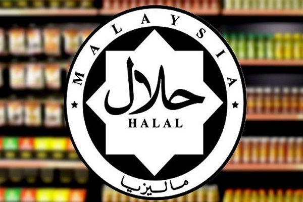 halal, Malaisie