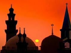 Recep Tayyip Erdogan, basilique Sainte-Sophie, islam, Imam Ali