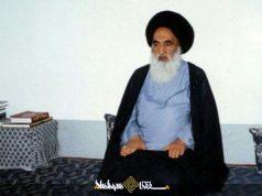 Imam Hussain, Fatwa, Ayatollah Sistani