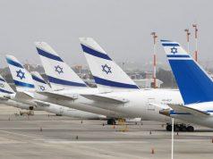 Israel, EAU, Donald Trump, Benjamin Netanyahu
