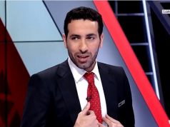 Mohamed Aboutrika, EAU, Israël, Palestine