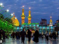 Irak, Karbala, Muharram2020