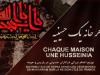 centre islamique de France, Paris, Muharram