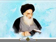 Grand Ayatollah Sistani, Achoura, Questions religieuses
