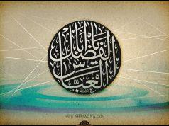 Aba al-Fadl al-Abbas, Ashura, Muharram 2020