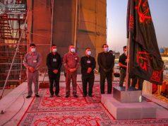 'Imam Ali, Imam Hussein