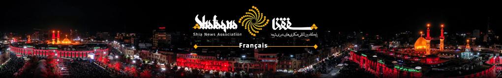 SHAFAQNA Français