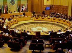 Ligue arabe, Israël, EAU, Etats-Unis