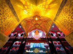 sanctuaire sacré de l'Imam Hussein (A.S), Karbala