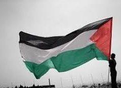 Palestine, Ligue arabe, Jérusalem, Serbie, Kosovo