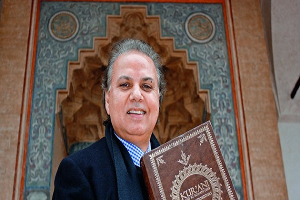 Muharram Serbevofski, traduction du Saint Coran, Sarajevo