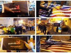 Bahreïn, Israël, musulmans, ONU