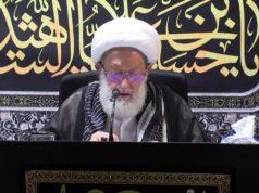 Cheikh Issa Qassem, Bahreïn, EAU, Israel
