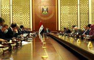 Irak, Arbaeen