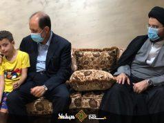 martyrs,Beyrouth, Grand Ayatollah Sistani