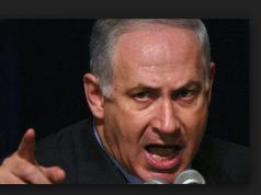 Israël, Benjamin Netanyahou, EAU, Bahreïn