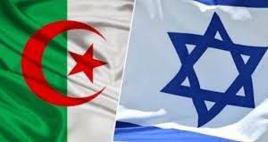 Algérie, Israël