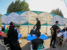 Arbaeen 2020, Imam Hussein (AS)