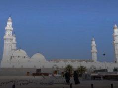Médine, mosquée Quba, coronavirus