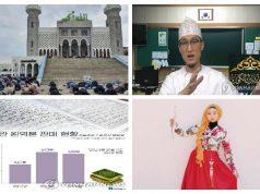 islam, Corée du Sud, musulmans, hijab