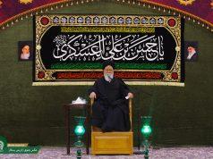 Mausolée de l'Imam Reza (a.s) , Imam Hassan Askari (a.s)