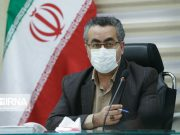 Iran, Coronavirus, OMS