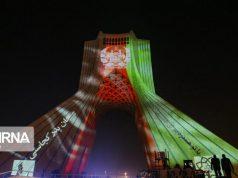 Tour Azadi de Téhéran, université de Kaboul, Afghanistan