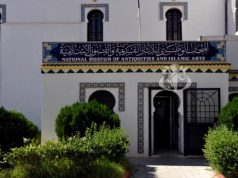 arts islamiques, Algérie