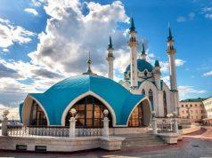 Russie, Saint Coran, traduction du Coran
