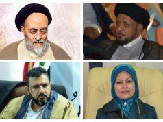 commentaire coranique Al-Mizan , Allameh Tabatabai, Coran