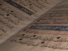 Égypte, manuscrits du Coran, arts islamiques