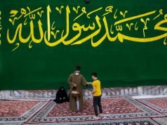 al Abbas- Imqm Sadiq, Prophète Muhammad