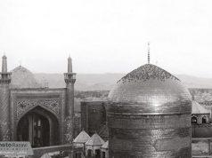 sanctuaire sacré de l'Imam Reza (as), Astan Quds-e Razavi, Machhad