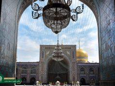 Machhad, mosquée de Goharchad,mausolée de l'Imam Reza (a.s)