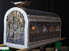 Fatima Al-Zahra (sa), Prophète (p), musulmans, islam