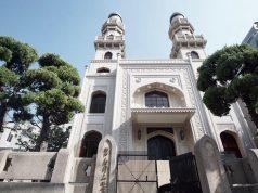 Japon, mosquée de Kobe, mosquée de Tokyo, islam