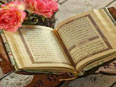 Egypte ,Pakistan, enseignement du Coran