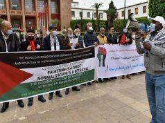 régime sioniste, Maroc