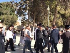 colons sionistes , mosquée al-Aqsa, Benjamin Netanyahu
