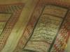 Corans manuscrits, Ethiopie,