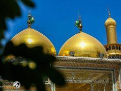 Irak, Kadhimayn , pèlerins