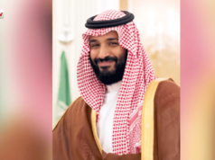 Arabie saoudite, Mohammed Ben Salman, Bahreïn, EAU