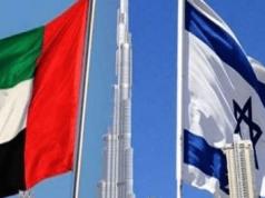 colonies israéliennes, Emirats arabes Unis